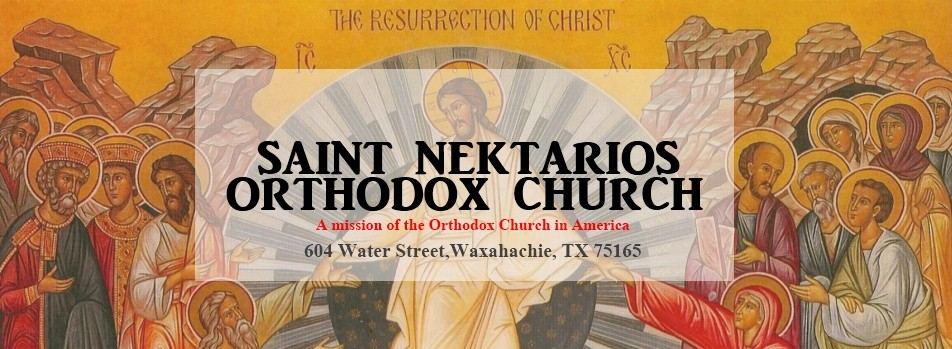 ST. NEKTARIOS ORTHODOX CHURCH